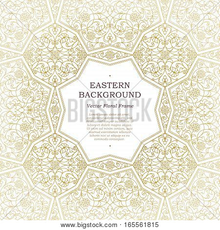 Vector Seamless Pattern With Golden Floral Ornament.