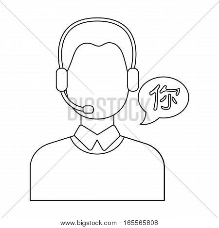 Translator icon in outline design isolated on white background. Interpreter and translator symbol stock vector illustration.