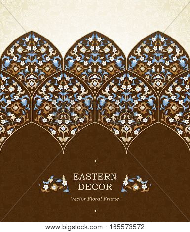 Vector ornate seamless border in Eastern style. Bright element for design. Floral vintage pattern for invitations birthday and greeting cards wallpaper. Traditional arabic decor on blue background.