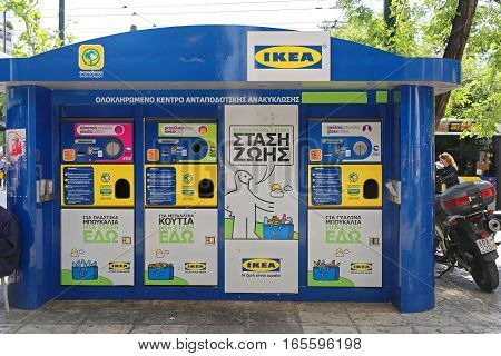ATHENS GREECE - MAY 05: Recycling Kiosk Ikea in Athens on MAY 05 2015. Ikea Recycle Point Big Kiosk at Voulis Street in Athens Greece.