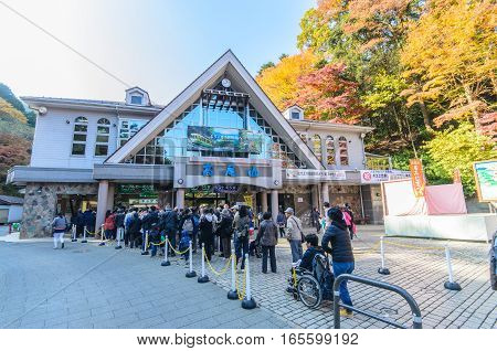 Tokyo Japan - November 18 2016 : Kiyotaki Station.The cable car runs from Kiyotaki Station to Takaosan Station climbing 271 meters over a journey of about 6 minutes.