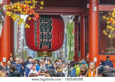 Tokyo Japan - November 19 2016 : Front Of Sensoji Temple/Shrine Gate in Asakusa Area in Tokyo Japan .