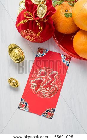 Chinese New Year,red Envelope Packet (ang Pow) And Felt Fabric Bag With Gold Ingots And Oranges On W