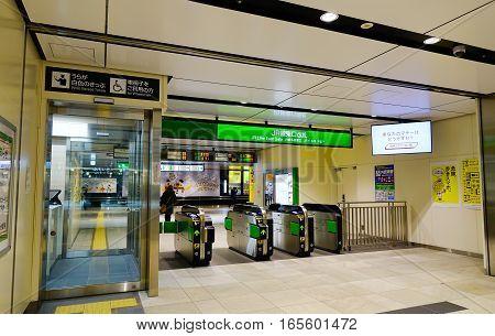 Inside Of Sendai Railway Station In Japan