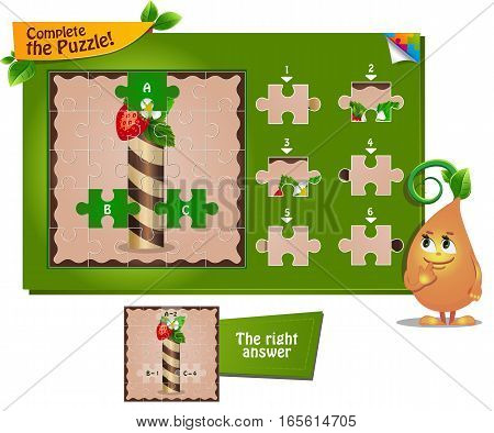 Puzzle Letters Of The Alphabet I