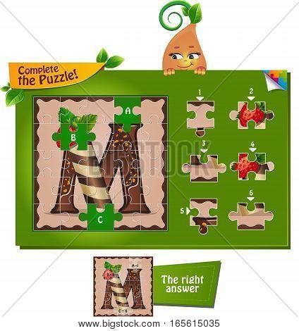 Puzzle Letters Of The Alphabet M