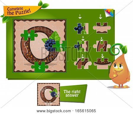 Puzzle Letters Of The Alphabet O