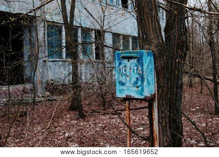 Rusty Mailbox At Ghost Town Chernobyl, Ukraine.