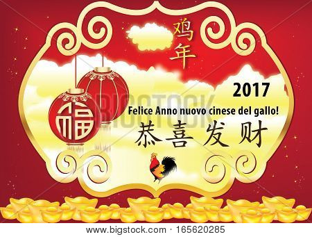 Felice Anno Nuovo cinese del gallo! (Italian wishes: Happy New Year of the Rooster!) - printable card for Chinese New Year 2017 in Italian in Chinese language (Gong Xi Fa Cai). Cmyk colors used. Gold and red elements