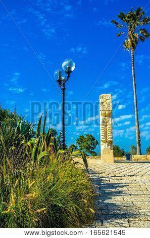 The Gardens Of Jaffa