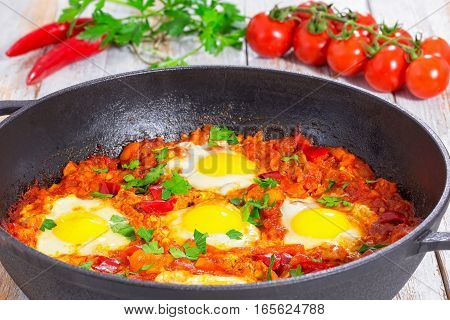Delicious Middle East Shakshuka, Classic Recipe, Close-up