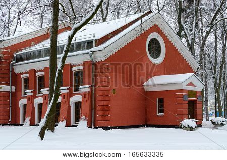 Building of Winter Garden in snow-covered park (Gomel Palace and Park Ensemble) Gomel Belarus
