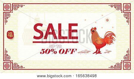 chinese new year sale discount voucher design template vector illustration china asian traditional ornament