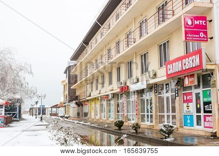 Vityazevo, Russia - January 9, 2017: Empty Street In The Winter In The Resort Village Vityazevo, Kra