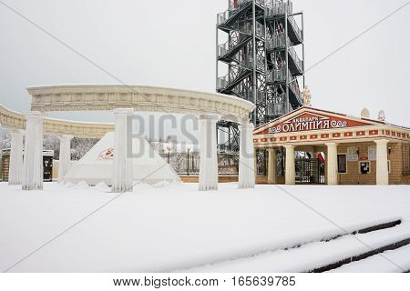 Vityazevo, Russia - January 9, 2017: View Winter At The Entrance To The Water Park