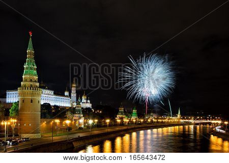 Festive salute against the Kremlin in Moscow Russia