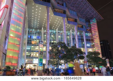 SHANGHAI CHINA - OCTOBER 31, 2016: Unidentified people visit Brilliance Shimao International Plaza on Nanjing Road.