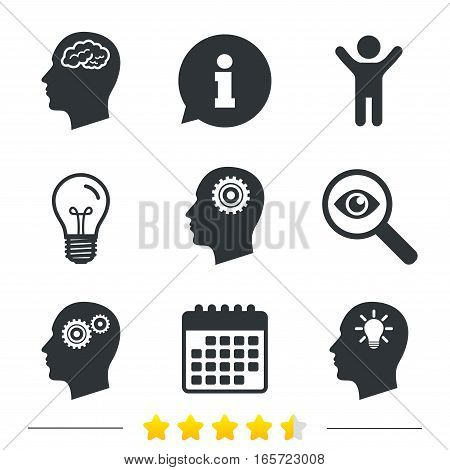 Head with brain and idea lamp bulb icons. Male human think symbols. Cogwheel gears signs. Information, light bulb and calendar icons. Investigate magnifier. Vector