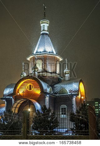 Russia Rostov-on -Don Church of St. George the Victorious - night Christmas blizzard .