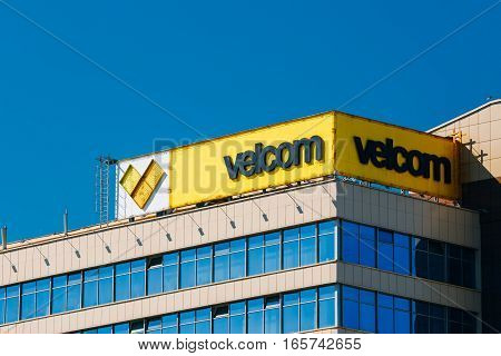 MINSK, BELARUS - May 19, 2015: Logo of Unitary enterprise Velcom. Velcom renders mobile telecommunication services based on GSM , GPRS, EDGE, UMTS in whole Belarus. Member of Telekom Austria Group.