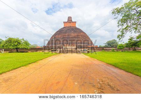 Anuradhapura Jetavanaramaya Dagoba Dirt Path H
