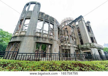 Ultra wide angle view of Hiroshima Bomb Dome, Japan.
