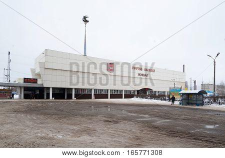 Rostov Veliky / Russia - DECEMBER 22: Railway station building in Privokzalnaya Square on December 22 2016 in Rostov Veliky. Rostov Veliky is oldest in Russia tourist center of Golden Ring.