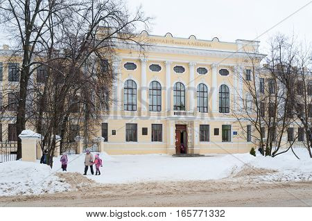 Rostov Veliky / Russia - DECEMBER 22: Building of Gymnasium named Kekin on Moravskogo Street on December 22 2016 in Rostov Veliky. Rostov Veliky is oldest in Russia tourist center of Golden Ring.