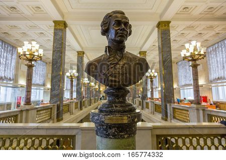 Bust In Memory Of Chancellor Nikolai Rumyantsev