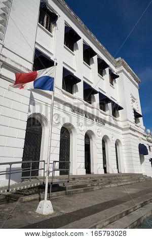 June 15, 2016 Panama City, Panama: the national center of culture in Casco Viejo in Panama City