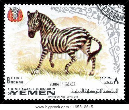 YEMEN - CIRCA 1969 : Cancelled postage stamp printed by Yemen, that shows Zebra.
