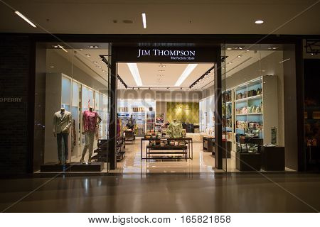 Jim Thomson Shop.thai Silk Clothing Design And Manufacturing Company
