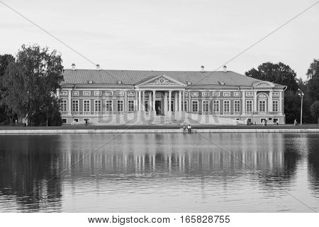 Manor House From Shore Of Pond Black And White