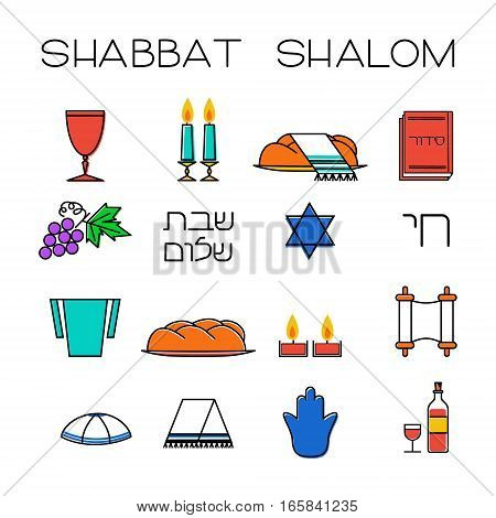Shabbat symbols set. Linear icons. Hebrew text   Vector illustration. Isolated on white background