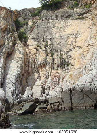 An interesting view of the Rock formation at Mochima