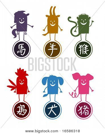 Chinese funny symbols - 2