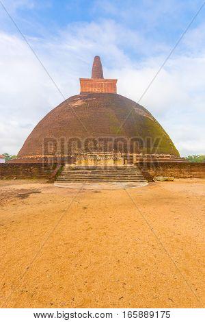 Anuradhapura Abhayagiri Stupa Steps Dirt Field V