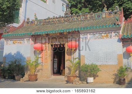HONG KONG - NOVEMBER 7, 2016: Kwan Tai temple in Tai O village.