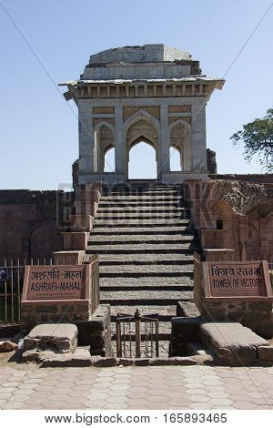 Steps leading to Tower of Victory and Ashrafi Mahal opposite Masjid at Mandu Madhya Pradesh India Asia
