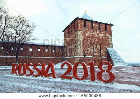 RUSSIA NIZHNY NOVGOROD January 18 2016: Nizhny Novgorod. View of the Nizhny Novgorod Kremlin St. George Tower