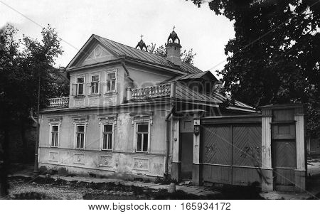 The old Moscow - real IXX century photograph