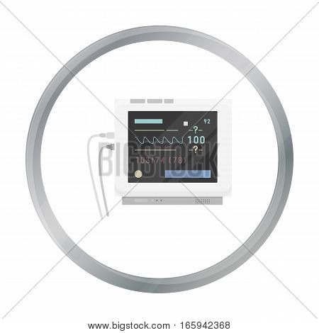 Ecg machine icon cartoon. Single medicine icon from the big medical, healthcare cartoon. - stock vector