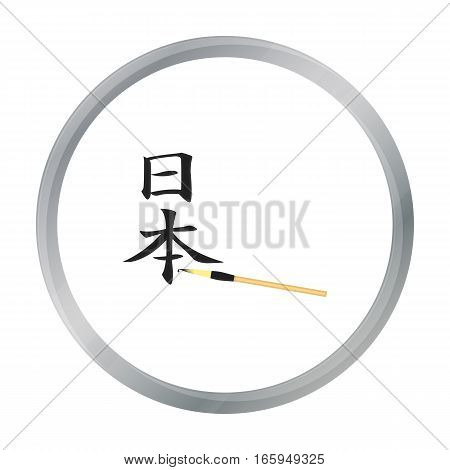 Japanese calligraphy icon in cartoon style isolated on white background. Japan symbol vector illustration.