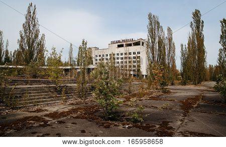 Chernobyl, Ukraine - April 24, 2015: Hotel Polissya At Chernobyl City, Ukraine. Abadoned Town.