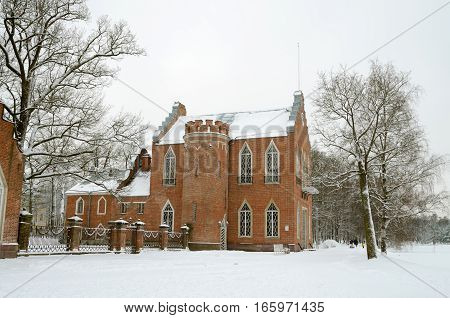 16.01.2017.Russia.Pushkin.Catherine Park.The Admiralty building of red brick.The attraction of the Park.