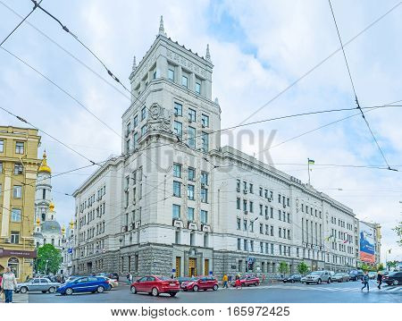 The City Counsil Of Kharkov