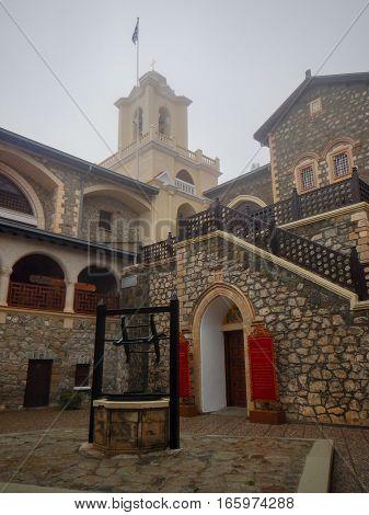 Kykkos Monastery In Troodos Mountains