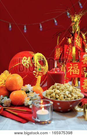 Chinese New Year Party Table