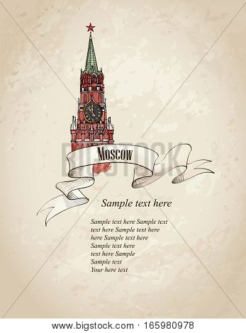 Moscow city symbol. Spasskaya tower, Red Square, Kremlin, Moscow, Russia. Russian landmark. Travel background. Hand drawn sketch illustration.