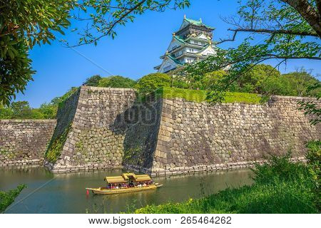 Osaka, Japan - April 30, 2017: Touristic Boat With Tourists Along The Moat Of Osaka Castle One Of Th